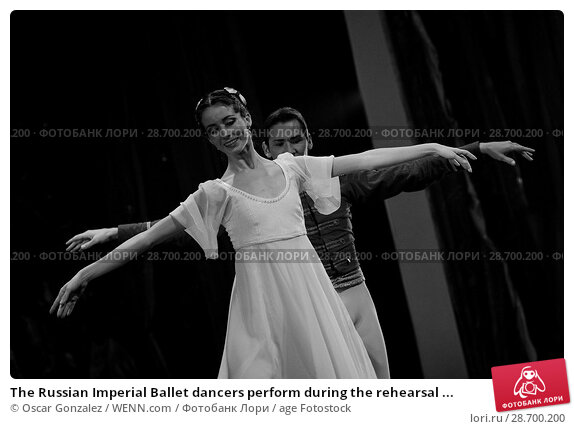Купить «The Russian Imperial Ballet dancers perform during the rehearsal of 'El Cascanueces' at Lope de Vega Theatre in Madrid, Spain. Where: Madrid, Community...», фото № 28700200, снято 27 декабря 2016 г. (c) age Fotostock / Фотобанк Лори
