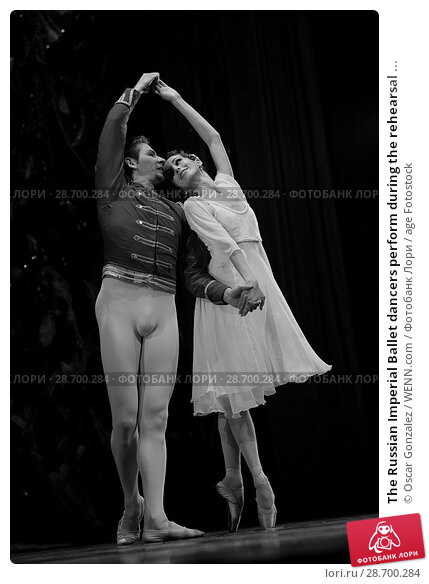 Купить «The Russian Imperial Ballet dancers perform during the rehearsal of 'El Cascanueces' at Lope de Vega Theatre in Madrid, Spain. Where: Madrid, Community...», фото № 28700284, снято 27 декабря 2016 г. (c) age Fotostock / Фотобанк Лори