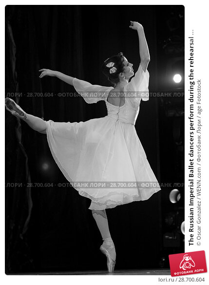 Купить «The Russian Imperial Ballet dancers perform during the rehearsal of 'El Cascanueces' at Lope de Vega Theatre in Madrid, Spain. Where: Madrid, Community...», фото № 28700604, снято 27 декабря 2016 г. (c) age Fotostock / Фотобанк Лори