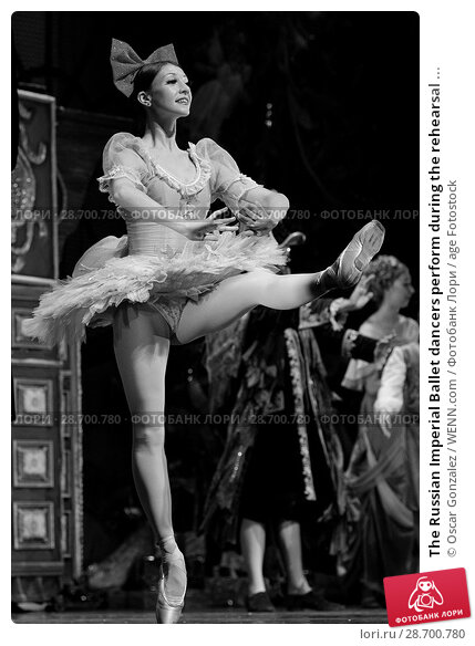 Купить «The Russian Imperial Ballet dancers perform during the rehearsal of 'El Cascanueces' at Lope de Vega Theatre in Madrid, Spain. Where: Madrid, Community...», фото № 28700780, снято 27 декабря 2016 г. (c) age Fotostock / Фотобанк Лори