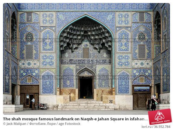 The shah mosque famous landmark on Naqsh-e Jahan Square in isfahan... (2008 год). Редакционное фото, фотограф Jack Malipan / age Fotostock / Фотобанк Лори