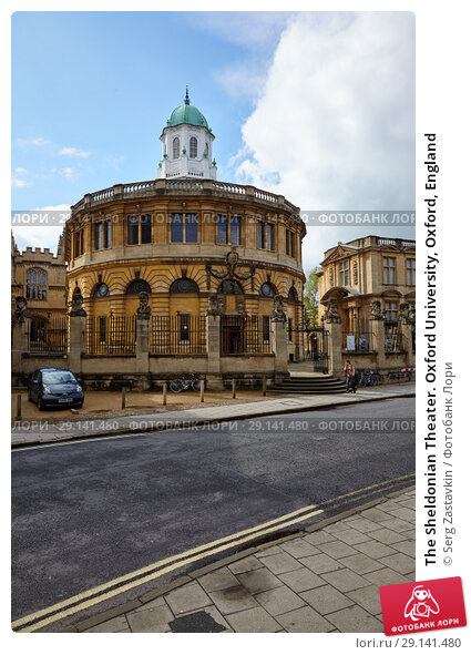 Купить «The Sheldonian Theater. Oxford University, Oxford, England», фото № 29141480, снято 15 мая 2009 г. (c) Serg Zastavkin / Фотобанк Лори