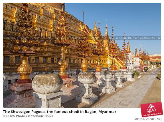Купить «The Shwezigon Pagoda, the famous chedi in Bagan, Myanmar», фото № 25905740, снято 20 сентября 2019 г. (c) BE&W Photo / Фотобанк Лори