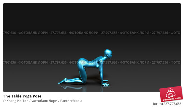Купить «The Table Yoga Pose», фото № 27797636, снято 24 февраля 2018 г. (c) PantherMedia / Фотобанк Лори