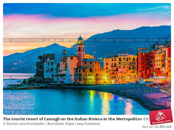 The tourist resort of Camogli on the Italian Riviera in the Metropolitan City of Genoa, Liguria, Italy. Стоковое фото, фотограф Zoonar.com/monticello / easy Fotostock / Фотобанк Лори