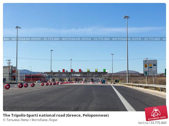 Купить «The Tripolis-Sparti national road (Greece, Peloponnese)», фото № 33775860, снято 11 марта 2020 г. (c) Татьяна Ляпи / Фотобанк Лори