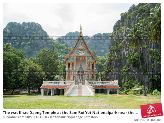 The wat Khao Daeng Temple at the Sam Roi Yot Nationalpark near the... Стоковое фото, фотограф Zoonar.com/URS FLUEELER / age Fotostock / Фотобанк Лори