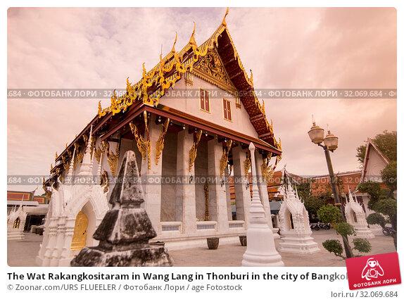 The Wat Rakangkositaram in Wang Lang in Thonburi in the city of Bangkok in Thailand. Thailand, Bangkok, November, 2017. Стоковое фото, фотограф Zoonar.com/URS FLUEELER / age Fotostock / Фотобанк Лори