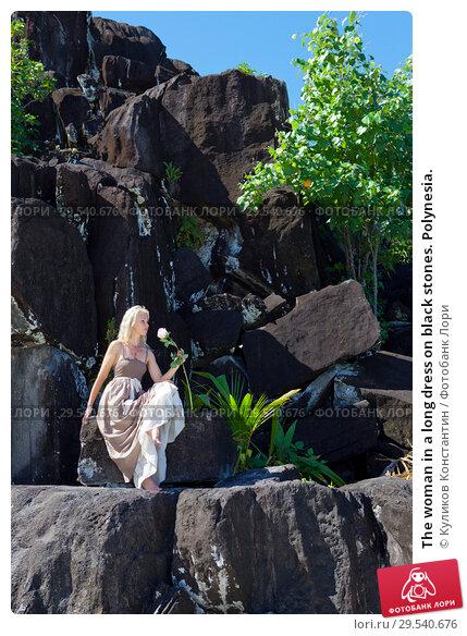 Купить «The woman in a long dress on black stones. Polynesia.», фото № 29540676, снято 18 июня 2011 г. (c) Куликов Константин / Фотобанк Лори
