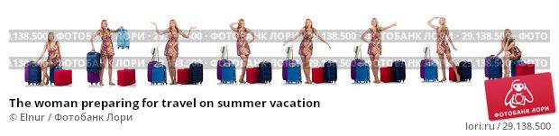 Купить «The woman preparing for travel on summer vacation», фото № 29138500, снято 28 августа 2013 г. (c) Elnur / Фотобанк Лори