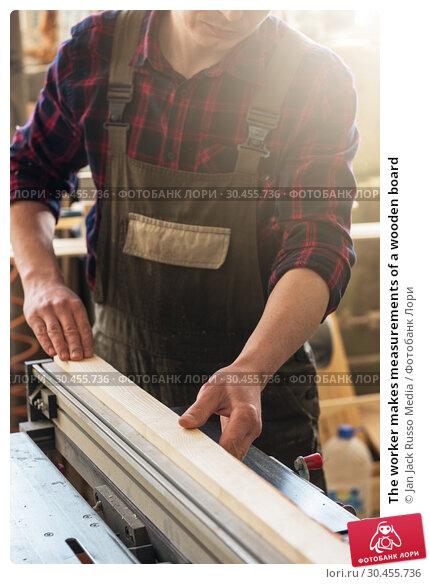 The worker makes measurements of a wooden board. Стоковое фото, фотограф Jan Jack Russo Media / Фотобанк Лори