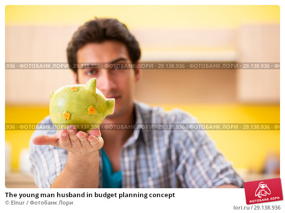 Купить «The young man husband in budget planning concept», фото № 29138936, снято 13 июня 2018 г. (c) Elnur / Фотобанк Лори