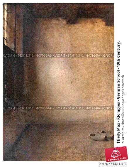 Thedy Max - Klompjes - German School - 19th Century. Редакционное фото, фотограф Artepics / age Fotostock / Фотобанк Лори