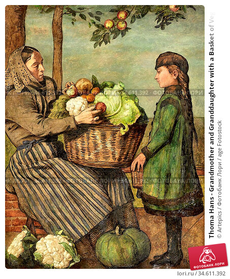 Thoma Hans - Grandmother and Granddaughter with a Basket of Vegetables... Редакционное фото, фотограф Artepics / age Fotostock / Фотобанк Лори