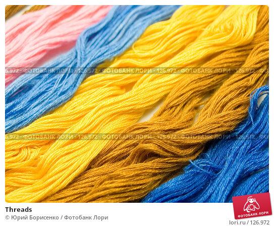 Купить «Threads», фото № 126972, снято 2 сентября 2007 г. (c) Юрий Борисенко / Фотобанк Лори