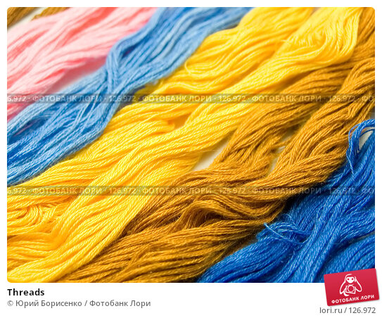 Threads, фото № 126972, снято 2 сентября 2007 г. (c) Юрий Борисенко / Фотобанк Лори