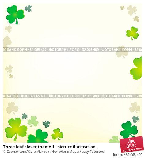 Three leaf clover theme 1 - picture illustration. Стоковое фото, фотограф Zoonar.com/Klara Viskova / easy Fotostock / Фотобанк Лори