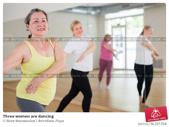 Three women are dancing. Стоковое фото, фотограф Яков Филимонов / Фотобанк Лори