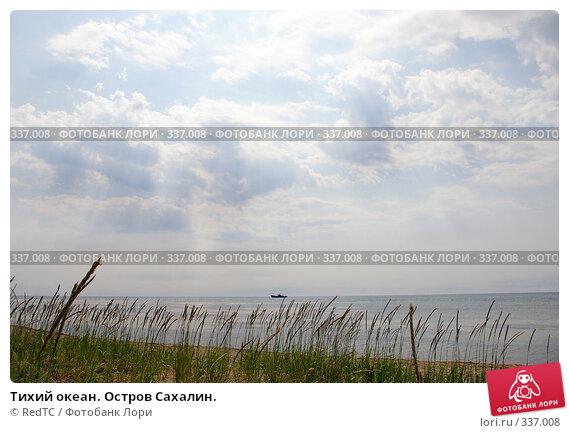 Тихий океан. Остров Сахалин., фото № 337008, снято 25 июня 2008 г. (c) RedTC / Фотобанк Лори
