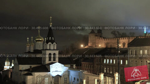 Купить «Timelapse and Night view of Nizhny Novgorod and the Nizhny Novgorod Kremlin with the church», видеоролик № 30443608, снято 25 марта 2019 г. (c) Mikhail Starodubov / Фотобанк Лори