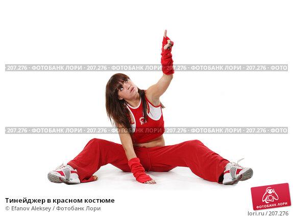 Тинейджер в красном костюме, фото № 207276, снято 9 февраля 2008 г. (c) Efanov Aleksey / Фотобанк Лори