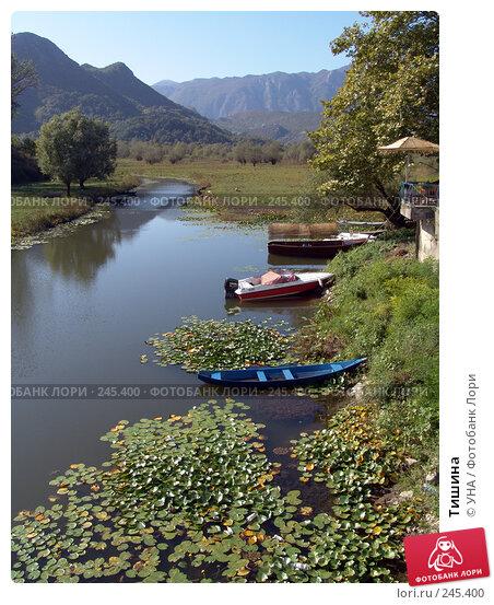 Купить «Тишина», фото № 245400, снято 21 сентября 2007 г. (c) УНА / Фотобанк Лори