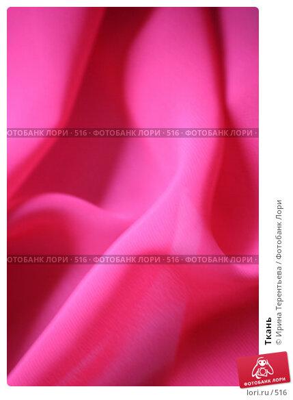 Ткань, эксклюзивное фото № 516, снято 10 июня 2005 г. (c) Ирина Терентьева / Фотобанк Лори