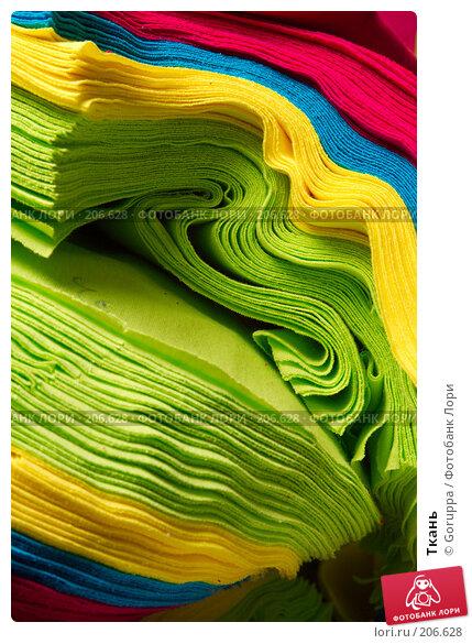 Ткань, фото № 206628, снято 15 мая 2007 г. (c) Goruppa / Фотобанк Лори