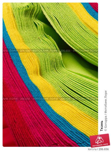 Ткань, фото № 206656, снято 15 мая 2007 г. (c) Goruppa / Фотобанк Лори