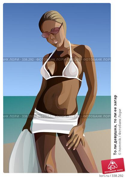То ли девушка, то ли ее загар, иллюстрация № 338292 (c) hommik / Фотобанк Лори