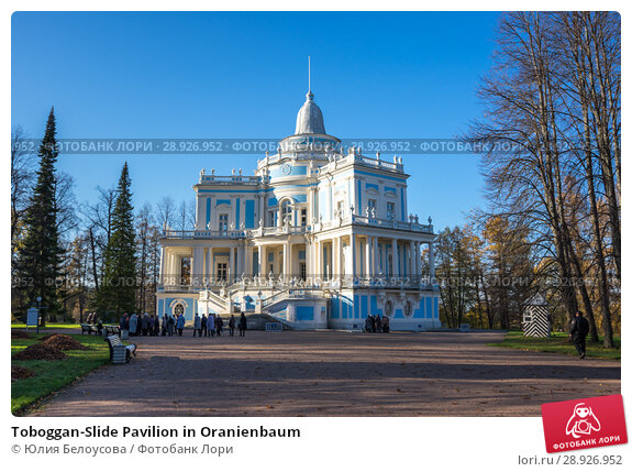 Купить «Toboggan-Slide Pavilion in Oranienbaum», фото № 28926952, снято 19 октября 2016 г. (c) Юлия Белоусова / Фотобанк Лори