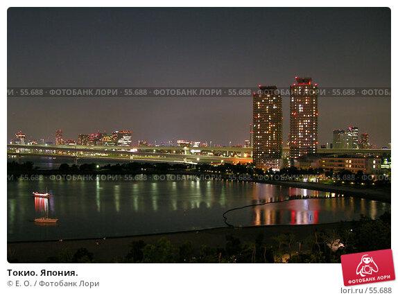 Токио. Япония., фото № 55688, снято 17 сентября 2005 г. (c) Екатерина Овсянникова / Фотобанк Лори