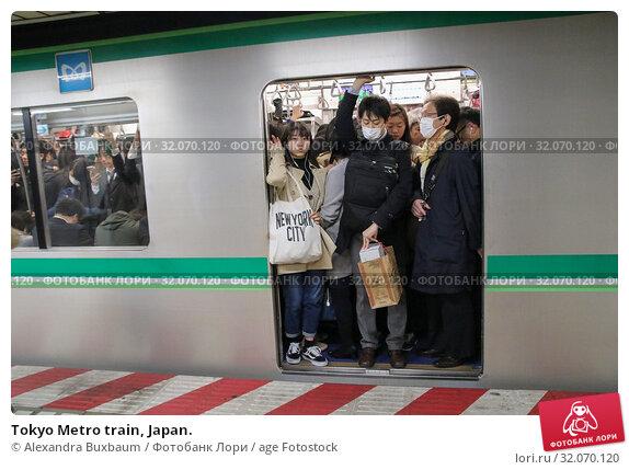 Tokyo Metro train, Japan. (2019 год). Редакционное фото, фотограф Alexandra Buxbaum / age Fotostock / Фотобанк Лори