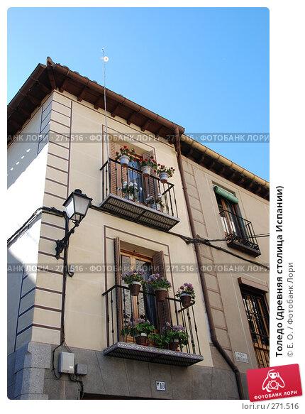 Толедо (древняя столица Испании), фото № 271516, снято 21 апреля 2008 г. (c) Екатерина Овсянникова / Фотобанк Лори