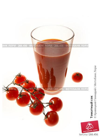 Томатный сок, фото № 266456, снято 12 октября 2005 г. (c) Кравецкий Геннадий / Фотобанк Лори