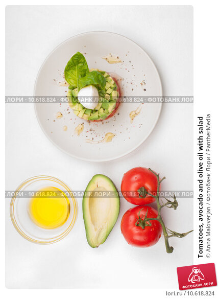 Tomatoes, avocado and olive oil with salad. Стоковое фото, фотограф Anna Maloverjan / PantherMedia / Фотобанк Лори