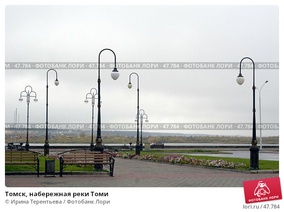 Томск, набережная реки Томи, эксклюзивное фото № 47784, снято 4 октября 2005 г. (c) Ирина Терентьева / Фотобанк Лори