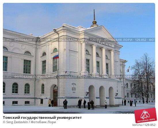 Томский государственный университет, фото № 129852, снято 22 декабря 2004 г. (c) Serg Zastavkin / Фотобанк Лори