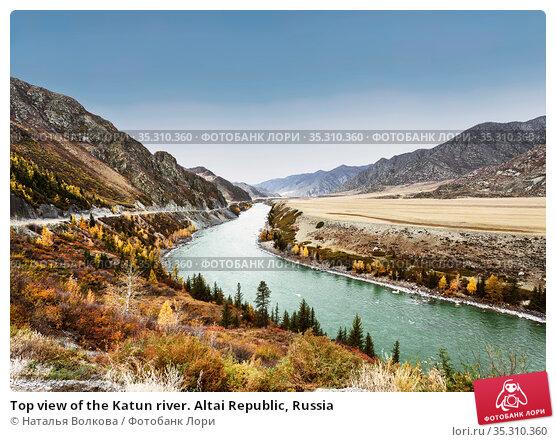 Top view of the Katun river. Altai Republic, Russia. Стоковое фото, фотограф Наталья Волкова / Фотобанк Лори