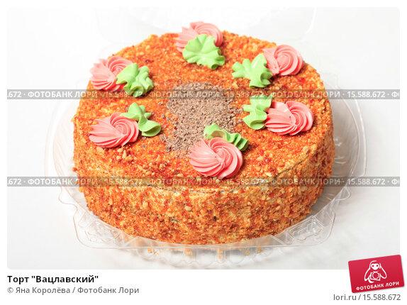 вацлавский торт фото
