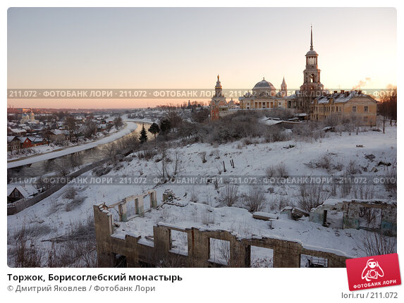 Торжок, Борисоглебский монастырь, фото № 211072, снято 7 января 2008 г. (c) Дмитрий Яковлев / Фотобанк Лори