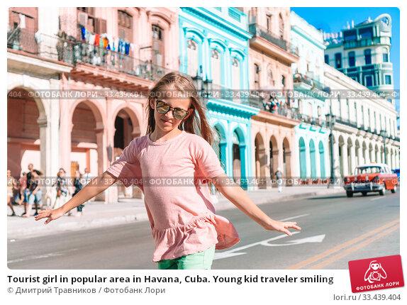 Купить «Tourist girl in popular area in Havana, Cuba. Young kid traveler smiling», фото № 33439404, снято 12 апреля 2017 г. (c) Дмитрий Травников / Фотобанк Лори
