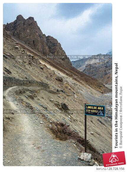 Купить «Tourists in the Himalayan mountains, Nepal», фото № 28728156, снято 6 апреля 2018 г. (c) Валерий Смирнов / Фотобанк Лори