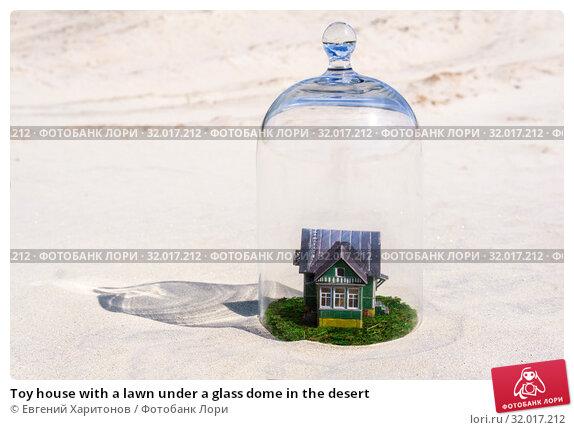 Купить «Toy house with a lawn under a glass dome in the desert», фото № 32017212, снято 10 августа 2019 г. (c) Евгений Харитонов / Фотобанк Лори