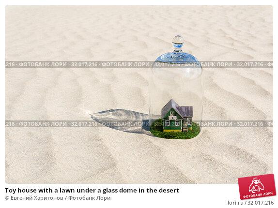Купить «Toy house with a lawn under a glass dome in the desert», фото № 32017216, снято 10 августа 2019 г. (c) Евгений Харитонов / Фотобанк Лори