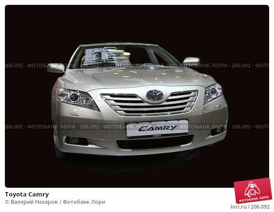 Купить «Toyota Camry», фото № 206092, снято 2 сентября 2006 г. (c) Валерий Назаров / Фотобанк Лори