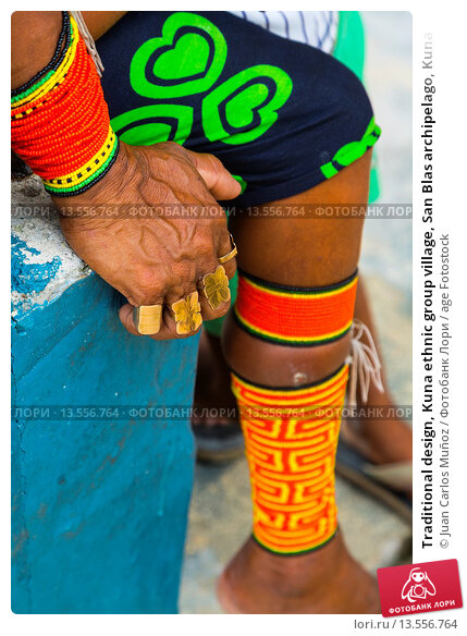 Купить «Traditional design, Kuna ethnic group village, San Blas archipelago, Kuna Yala Region, Panama, Central America, America», фото № 13556764, снято 22 сентября 2018 г. (c) age Fotostock / Фотобанк Лори