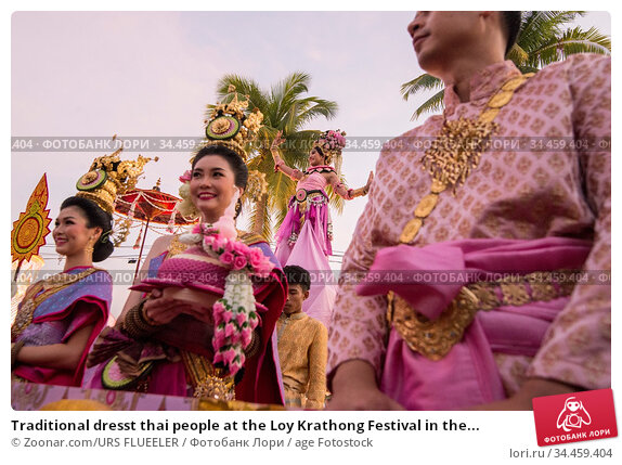Traditional dresst thai people at the Loy Krathong Festival in the... Стоковое фото, фотограф Zoonar.com/URS FLUEELER / age Fotostock / Фотобанк Лори