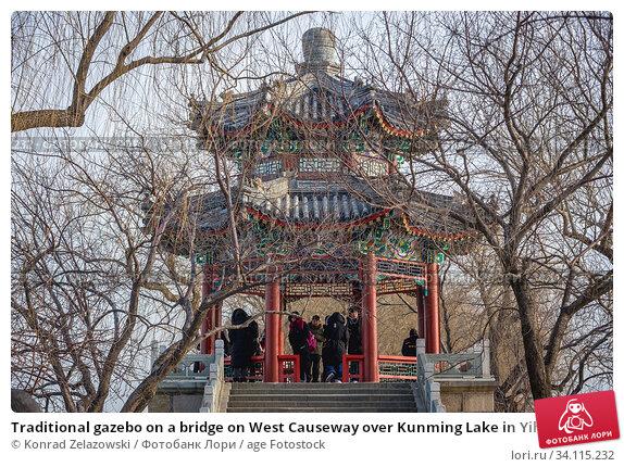 Купить «Traditional gazebo on a bridge on West Causeway over Kunming Lake in Yiheyuan - Summer Palace, former imperial garden in Beijing, China.», фото № 34115232, снято 10 февраля 2019 г. (c) age Fotostock / Фотобанк Лори