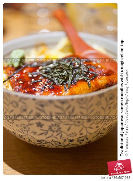Traditional Japanese ramen noodles with unagi eel on top. Стоковое фото, фотограф Francesco Perre / easy Fotostock / Фотобанк Лори